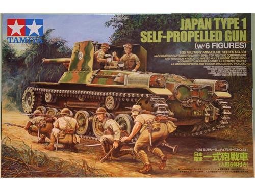 Japan type 1 - self-propelled gun - kit carri Tamiya 1/35