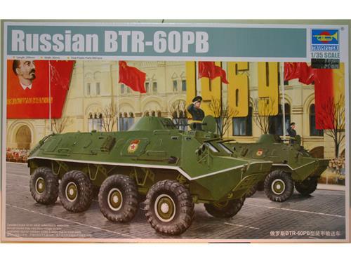 Russian BTR-60PB - art.01544 - kit Trumpeter 1/35