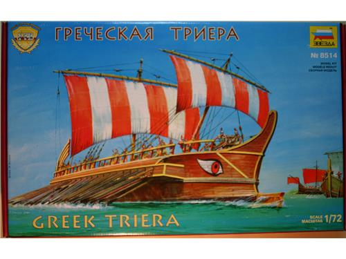 Greek triera - triera greca - kit navi Zvezda 1/72