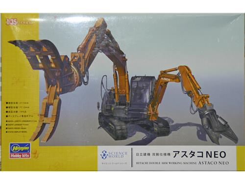 Hitachi double arm working machine Astaco Neo - art. SW04 - Hasegawa 1/35