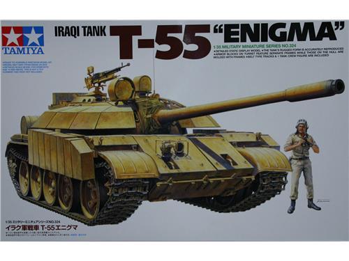 Iraqui Tank T-55