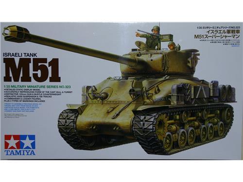 Israeli tank M51 - art. 35323 - Tamiya 1/35