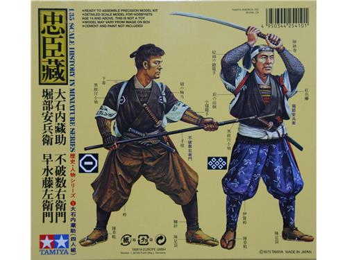 Samurai - art. 25410 - Tamiya 1/35