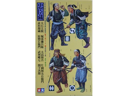 Samurai - art. 25411 - Tamiya 1/35