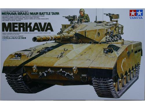 Merkava Israeli main battle tank - art. 35127 - Tamiya 1/35