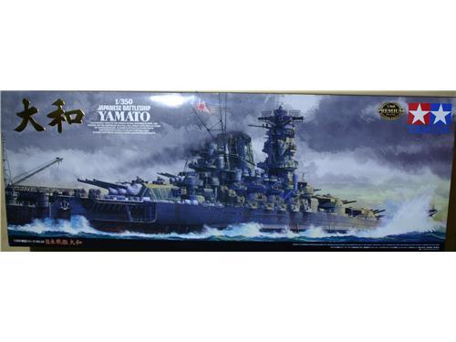 Yamato japanese battleship - PREMIUM - art. 78025 - Tamiya 1/350