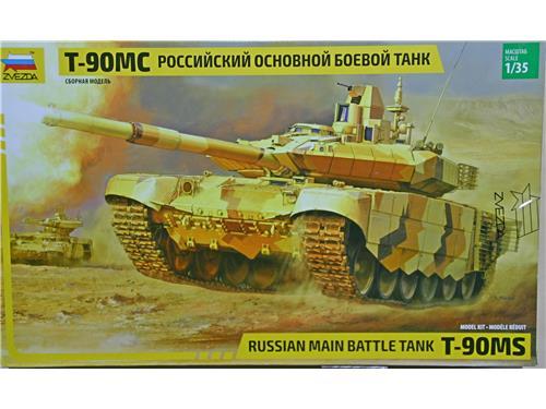T-90MC - Russian main Battle Tank - art. 3675 - Zvezda 1/35