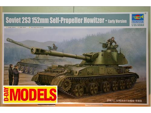 Soviet 2S3 152mm Self-Propelled Howitzer(early version)- kit carri 1/35 Trumpeter